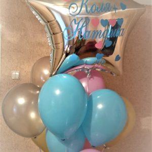 букет шаров херсон, звезда с надписью херсон, шарик Херсон, купить шарики в Херсоне, доставка шаров херсон