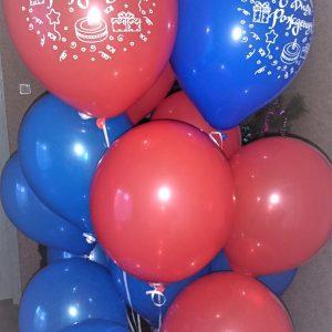 шарики с поздравлениями херсон, шарик с принтом Херсон, букет херсон, доставка шаров херсон, шар херсон, шарик херсон
