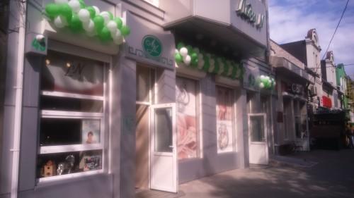 оформление воздушными шарами херсон, украшение воздушными шарами в Херсоне