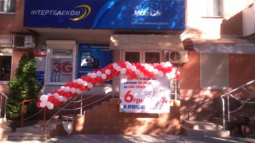 оформление воздушными шарами в Херсоне, гирлянда из воздушных шаров, организация праздников Херсон