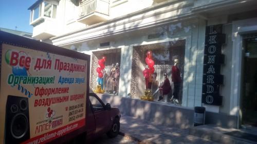 оформление воздушными шарами, гелиевый шарик купить в хХерсоне