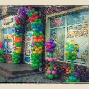 гирлянда Херсон, шары на открытие херсон, аэродизайн херсон, праздник под ключ Херсон,