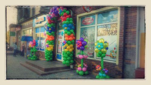 гирлянды из воздушных шаров херсон, цветы из воздушных шаров Херсон,магазин доярушка Херсон,