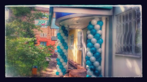 гирлянда из воздушных шаров в херсоне, оформление воздушными шарами Херсон, гелиевые шары в херсоне