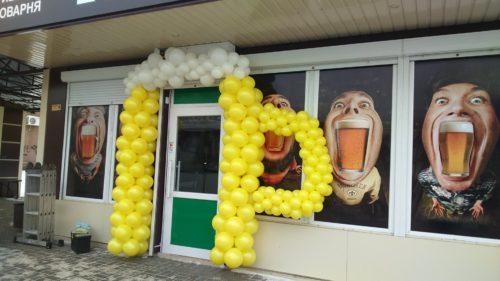 Оформление из воздушных шаров херсон, открытие под ключ, гирлянда из шаров Херсон,воздушные шарики херсон