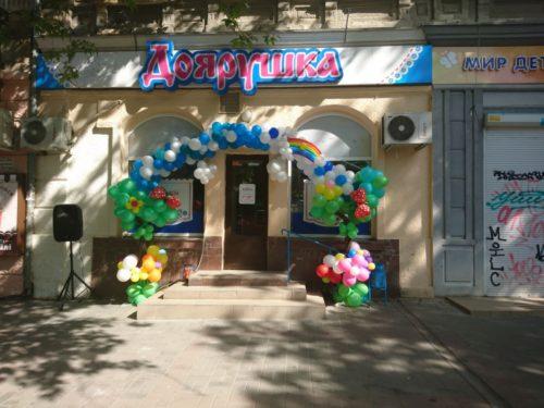 оригинальное оформление воздушными шарами в Херсоне, радуга из воздушных шаров, бабочка из воздушных шаров,