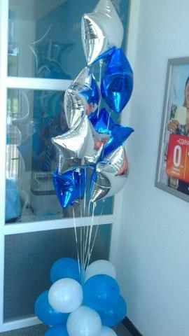 Гелиевые шары купить в Херсоне, фольгированные шары в Херсоне