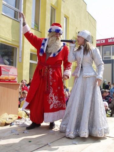 Ведущий на вашем праздинке, Организация праздников в Херсоне
