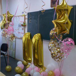 шарики на день рождения Херсон, шары для школы Херсон, шары на выпускной Херсон, шарики для школы Херсон, доставка шаров в Херсоне
